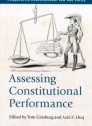 Assesing constitutional performance